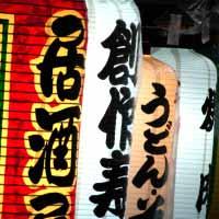 日本の料理で食べたいもの