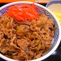日本の一番古い牛丼屋さん