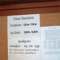 カンボジアタイ大使館詳細
