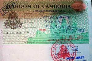 カンボジアビザ
