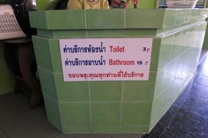 チェンマイ駅トイレ