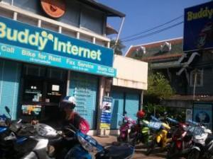レンタルバイク店