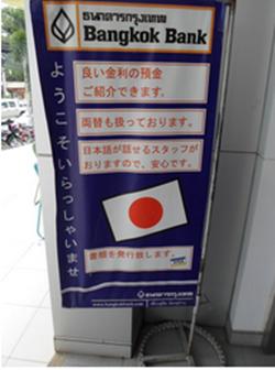 SnapCrab_NoName_2014-10-3_12-37-32_No-00