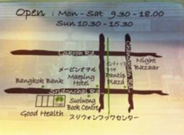 SnapCrab_NoName_2014-11-1_22-33-43_No-00