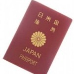 タイのビザをラオスで申請取得する方法。チェンマイ⇔ラオス弾丸ツアー!