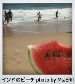 インドのビーチ