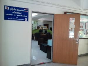 日本研究センター2