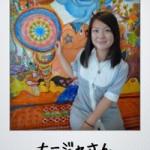 「旅人の声」第2回!世界を愛する歴史女子