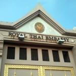 チェンマイから行くカンボジアでタイのビザを取得する方法(ビザ取得編)