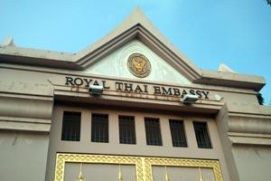 カンボジアタイ大使館