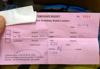 タイ大使館4