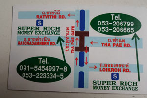 SUPER RICH MONEY EXCHANGE(LOIKROH Rd.)3