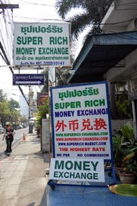 SUPER RICH MONEY EXCHANGE(LOIKROH Rd.)