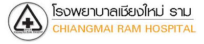 チェンマイラム病院ロゴ
