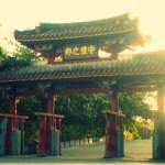 沖縄に行ったらココに行け!沖縄が誇る9つの世界遺産!