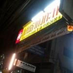 収容人数1,000名超の巨大焼肉店@チェンマイ
