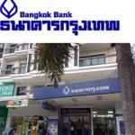 ♪チェンマイおすすめ銀行【バンコク銀行】と保険情報♪