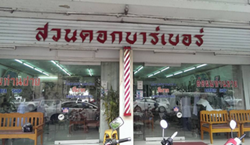 SnapCrab_NoName_2014-11-13_16-2-8_No-00